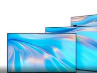 华为新的智能屏幕通过了3C认证即将推出