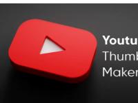 如何为YouTube视频制作缩略图