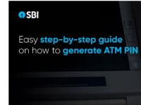 如何通过SMS和ATM及互联网银行等生成SBIATMPIN