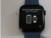 周围一些最便宜的苹果WatchSeries6型号甚至比平时便宜