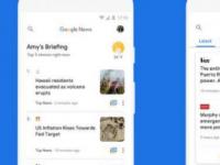 谷歌新闻推出了四个新的核心功能以提高可访问性