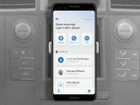 您将如何在Android手机上使用新的助理驾驶模式