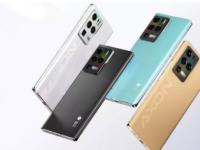 传中兴Axon30Ultra5G智能手机搭载不寻常相机