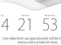 如何现场观看苹果的iPhone活动