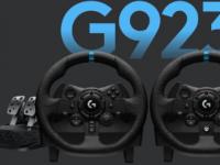罗技G923TRUEFORCE赛车方向盘和脚踏套售价为400美元