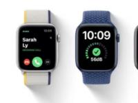 新泄漏表明苹果Watch7可以提供多种颜色