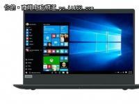 前沿资讯:联想昭阳K32商务笔记本大于所见 采用酷睿i7处理器