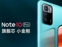 小米这次在中国推出了另一款RedmiNote10变体