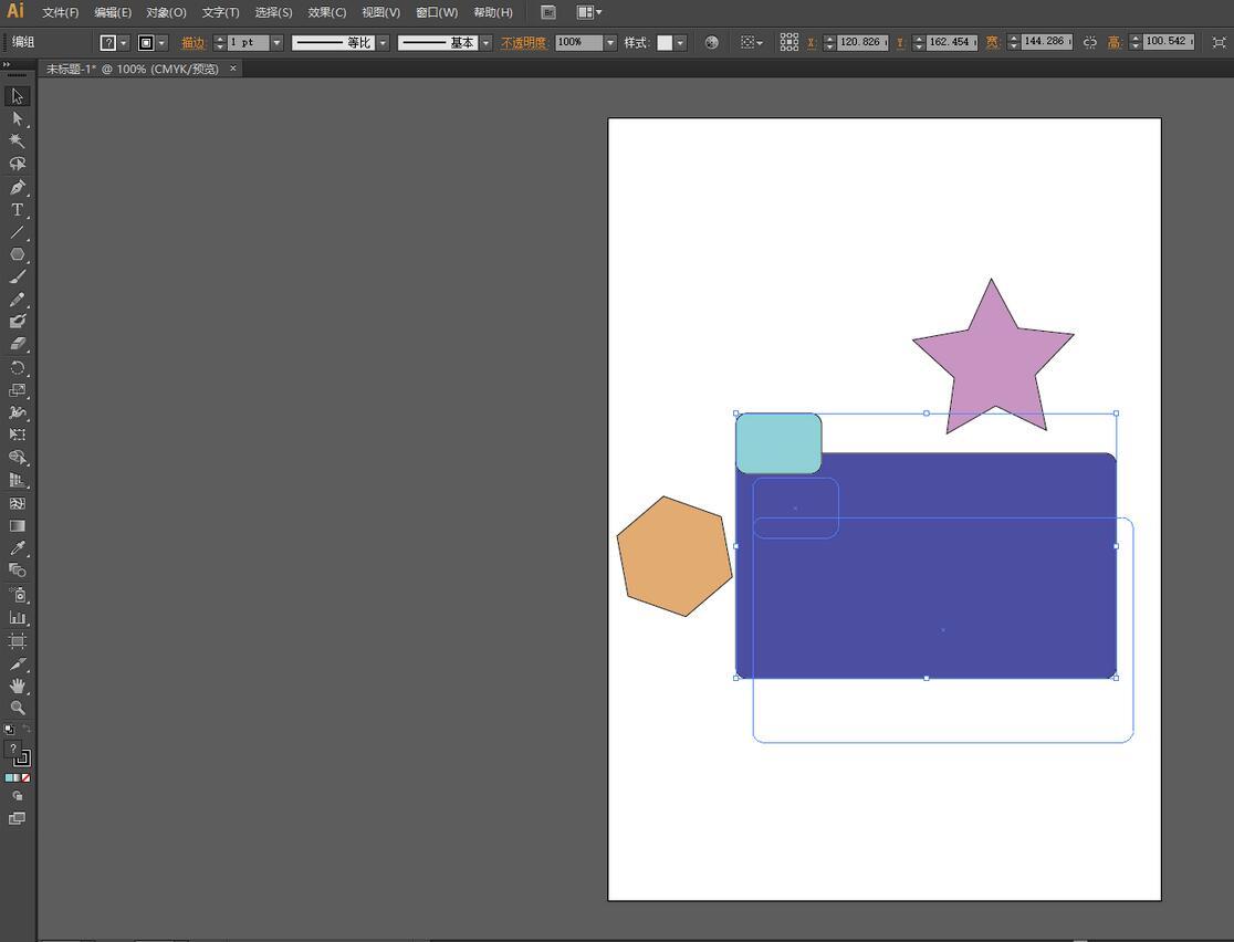 AI(Adobe Illustrator)怎么编组