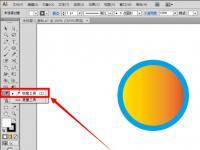 教程资讯:Adobe Illustrator CC 2019吸管工具快捷键是什么 快捷键介绍