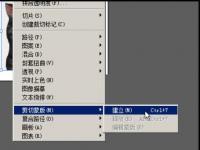 教程资讯:Adobe Illustrator CS6裁剪快捷键是什么 裁剪快捷键介绍
