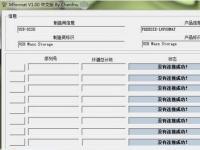 教程资讯:mformat(tf卡修复工具)怎么用 mformat(tf卡修复工具)修复U盘方法