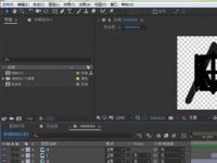教程资讯:Adobe After Effects CS6时间伸缩快捷键是什么 快捷键介绍