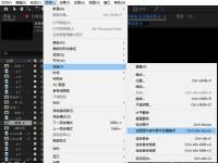 教程资讯:Adobe After Effects CC 2019锚点居中快捷键是什么 快捷键介绍