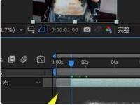 教程资讯:Adobe After Effects CC 2019剪断快捷键是什么 剪断快捷键介绍