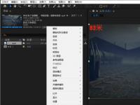 教程资讯:Adobe After Effects CC 2019合并图层快捷键是什么 快捷键介绍
