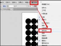 教程资讯:Adobe Illustrator CC 2017重复上一步操作快捷键是什么 快捷键介绍