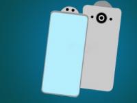 小米旋转自拍相机智能手机专利申请