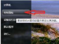 教程资讯:Adobe Flash Player如何设置禁止自动更新 Adobe Flash Player禁止自动更新的操作方法