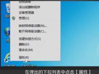 教程资讯:adobe flash player怎么更新 adobe flash player更新步骤介绍 华军软件园