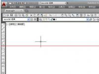 教程资讯:AutoCAD2014如何更换背景颜色 AutoCAD2014更换背景颜色的方法 华军软件园