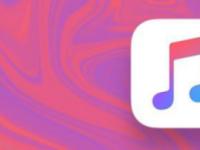 苹果的服务器端更新为苹果Music流添加了空间音频和无损音频