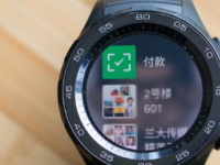 荣耀宣布其Watch2和2Pro全球首发如果不是笔记本电脑的话