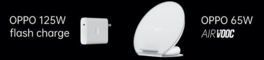 OPPO推出其125W有线和65W无线快速充电技术