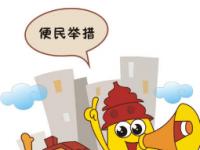 北京住房公积金管理中心推出多项惠民便民举措