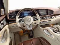新款梅赛德斯迈巴赫GLS正式发布为终极豪华旗舰SUV