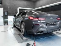 宝马M850ixDrive轿跑车交付M8竞赛级动力升级