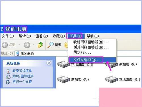 如何打开MDI格式的文件?