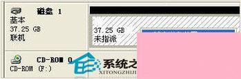 详解WindowsXP硬盘分区步骤