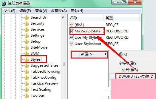 "Win7浏览网页时提示""是否停止运行此脚本""怎么解决?"