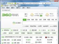 电脑系统小知识:Win7浏览器兼容性设置的步骤