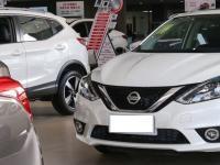 汽车常识:2017日产轩逸最新报价多少