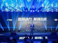"""前沿资讯:再亮利剑 金彭""""金动力""""刷新行业技术高度-ITBEAR科技资讯"""