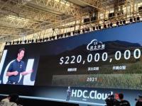 前沿资讯:华为云发布沃土计划 2021,将投入 2.2 亿美元支持开发者-ITBEAR科技资讯