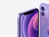 前沿资讯:苹果 AirTag 和紫色 iPhone 12/mini 今日正式发售-ITBEAR科技资讯
