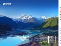 前沿资讯:紫光展锐推出 5G 新品牌 — 唐古拉,T7520 智能手机 7 月上市-ITBEAR科技资讯