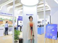 """前沿资讯:网龙智慧教育产品亮相中国教育装备展 阐释""""3E""""未来教育-ITBEAR科技资讯"""