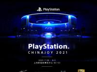 前沿资讯:PlayStation 中国确认参加 2021 ChinaJoy:公布线上直播节目表-ITBEAR科技资讯