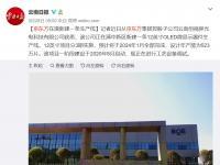 前沿资讯:京东方在云南新建 12 英寸 OLED 生产线,设计年产能 523 万片-ITBEAR科技资讯