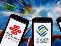 前沿资讯:三大电信运营商 2020 年净利润 1412 亿元,日赚 3.87 亿元-ITBEAR科技资讯