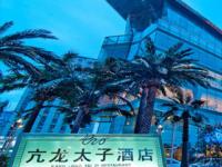 前沿资讯:武汉本地餐饮龙头企业亢龙太子酒轩选用擎朗智能机器人获好评不断-ITBEAR科技资讯