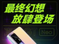 """前沿资讯:3月31日发布!realme GT Neo最终幻想真机图公布:灵感来源于""""赛博朋克""""-ITBEAR科技资讯"""