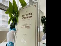 前沿资讯:七牛云斩获掘金《2020 年度人气创作团队》-ITBEAR科技资讯