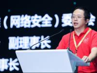 前沿资讯:以安全之名为爱守护 360智慧生活亮相ISC 2021-ITBEAR科技资讯