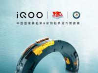 前沿资讯:iQOO成为中国国家赛艇队皮划艇队官方赞助商-ITBEAR科技资讯
