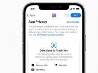 前沿资讯:苹果向开发者提供隐私标签使用指南:未披露准确隐私信息的 App 可能被强制下架-ITBEAR科技资讯